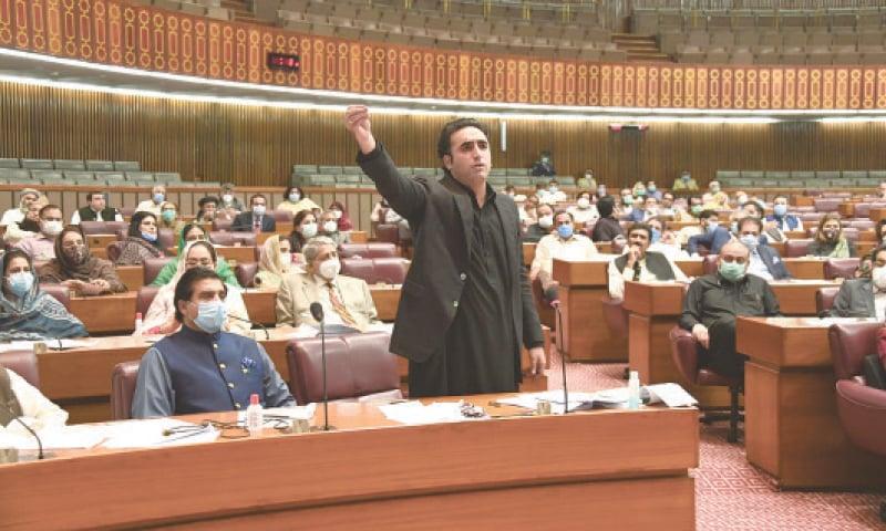 Bilawal Bhutto-Zardari addressing the session.