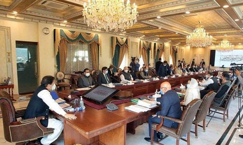مشترکہ مفادات کونسل کا 42 واں اجلاس وزیراعظم عمران خان کی سربراہی میں ہوا —تصویر: اے پی پی