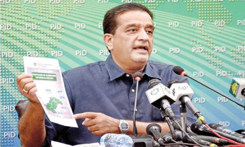 Public urged to join govt's plantation effort on Tiger Force Day