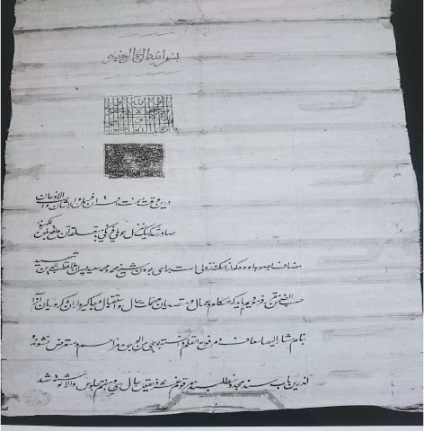 The sons of Shaikh Qutb al Din took possession of Farangi Mahal in Lucknow as a result of Emperor Aurangzeb's order above