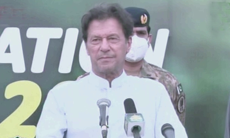 Prime Minister Imran Khan speaks at a ceremony for launching the plantation campaign in Islamabad.  — DawnNewsTV