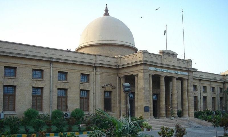 سپریم کورٹ کراچی رجسٹری میں کیسز کی سماعت ہوئی—فائل فوٹو: فلکر اسکرین شاٹ