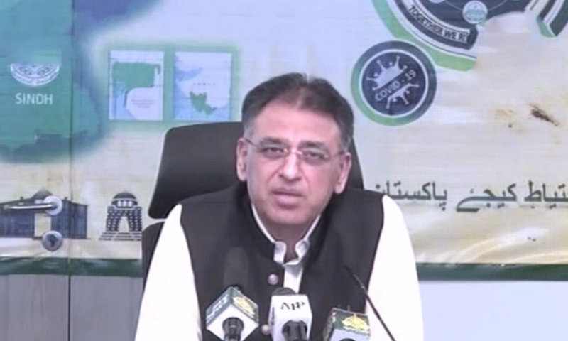 Asad Umar addressing the media. — DawnNewsTV