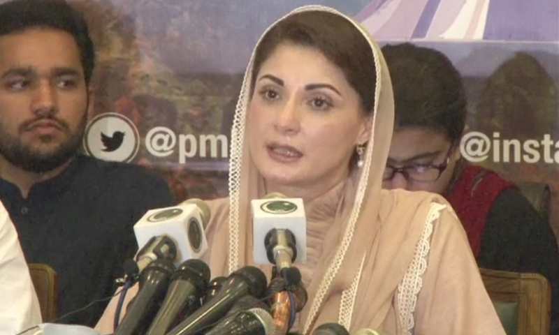 PML-N Vice-President Maryam Nawaz addresses a press conference in Lahore on Tuesday. — DawnNewsTV