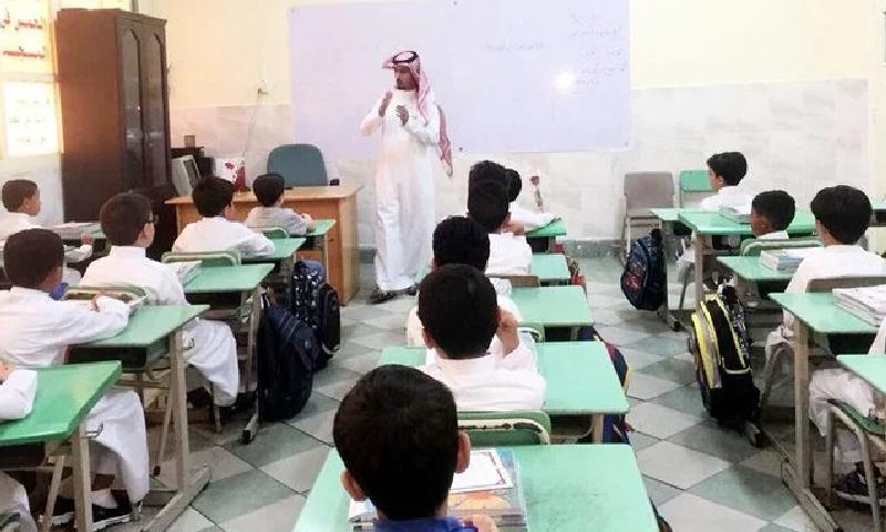 سعودی عرب کی نجی اسکولوں کو غیر مقامی پرنسپلز کو برطرف کرنے کی ہدایت