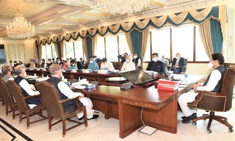اجلاس میں بتایا گیا کہ قانون سازی کے لیے بلز کا مسودہ تیار کرلیا گیا ہے—تصویر: پی آئی ڈی