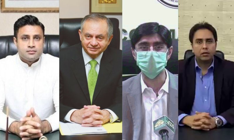 The appointment of those challenged in the apex court included SAPM on Overseas Pakistanis Zulfiqar Bukhari, Adviser to the PM on Commerce Abdul Razak Dawood, SAPM on National Security Moeed Yousuf  and SAPM on Political Affairs Shahbaz Gill. — APP/DawnNewsTV/File