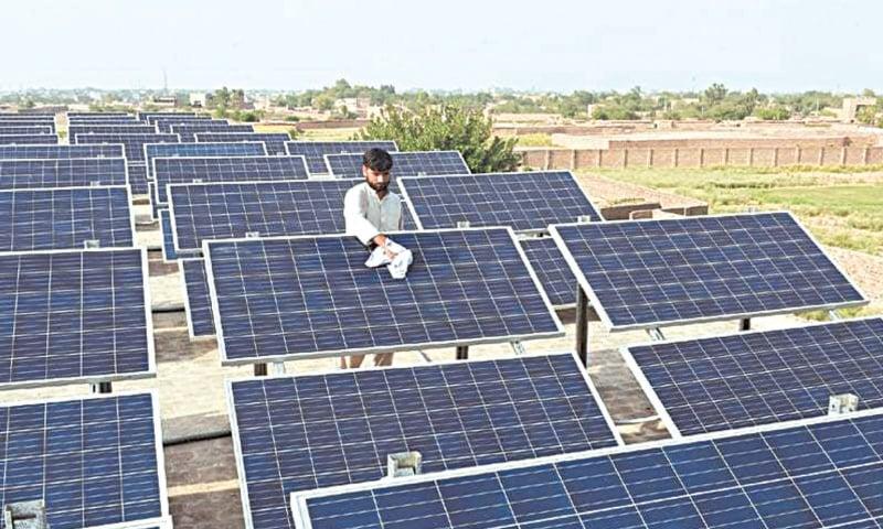 Alternative energy policy unveiled