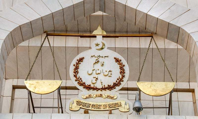 جسٹس منصور علی شاہ نے فیصلے میں اختلافی نوٹ لکھا—فائل فوٹو: سپریم کورٹ ویب سائٹ