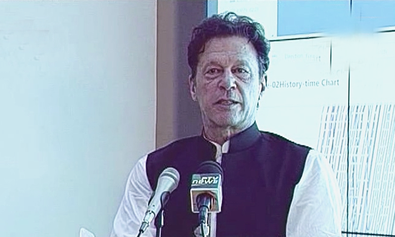 Prime Minister Imran Khan speaks after inaugurating the Peshawar BRT project. —  DawnNewsTV