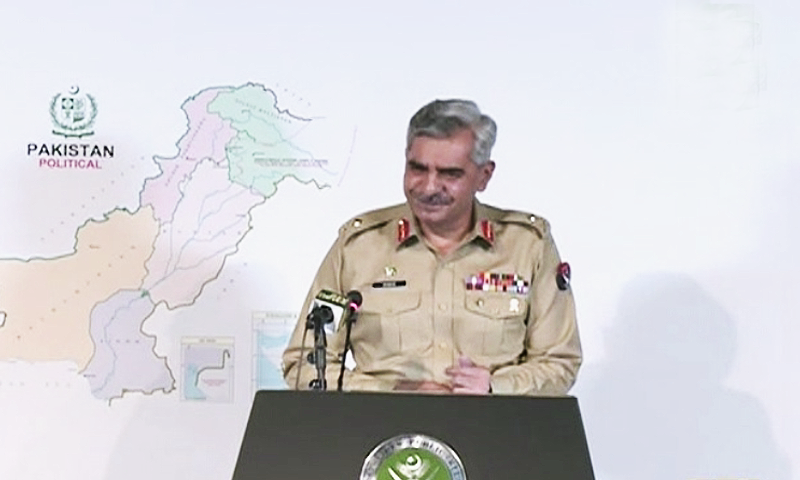 DG ISPR Maj Gen Babar Iftikhar addresses a press conference on Thursday. — DawnNewsTV