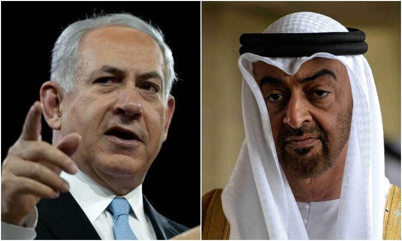 اسرائیل اور متحدہ عرب امارات کے درمیان 'تاریخی امن معاہدہ'