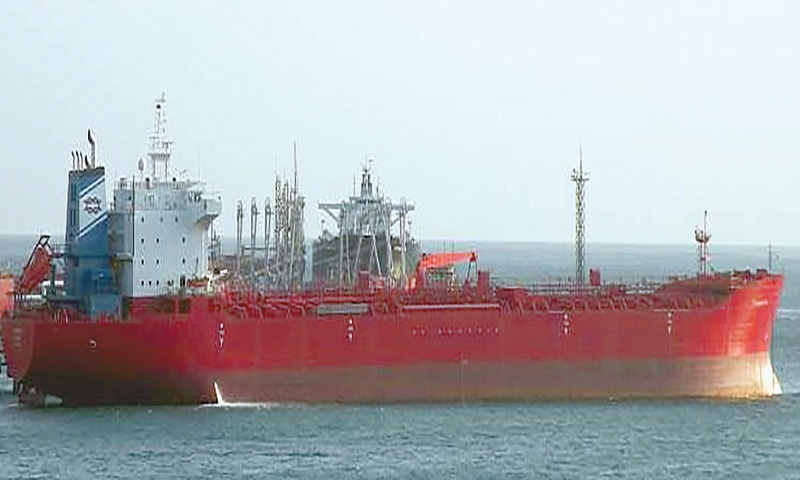 AN image released by the US Department of Justice shows the Pandi oil tanker.—AFP