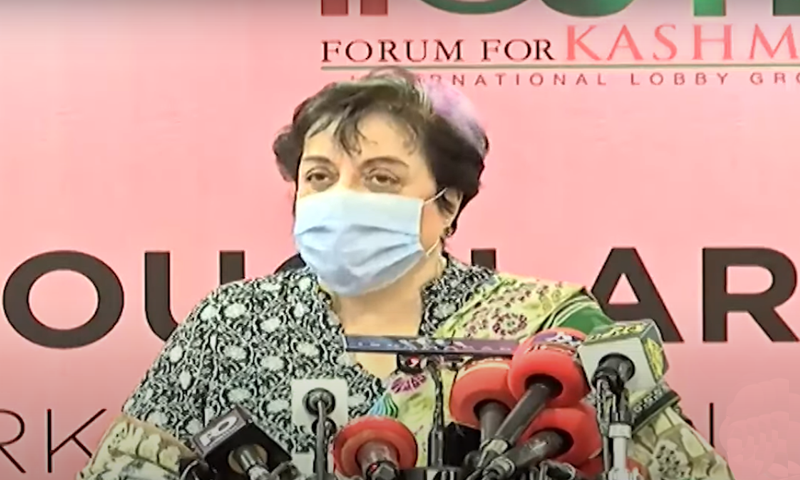 """""""We need an agenda and policy at multidimensional levels to underscore the misery of the Kashmiris,"""" she said. — DawnNewsTV"""