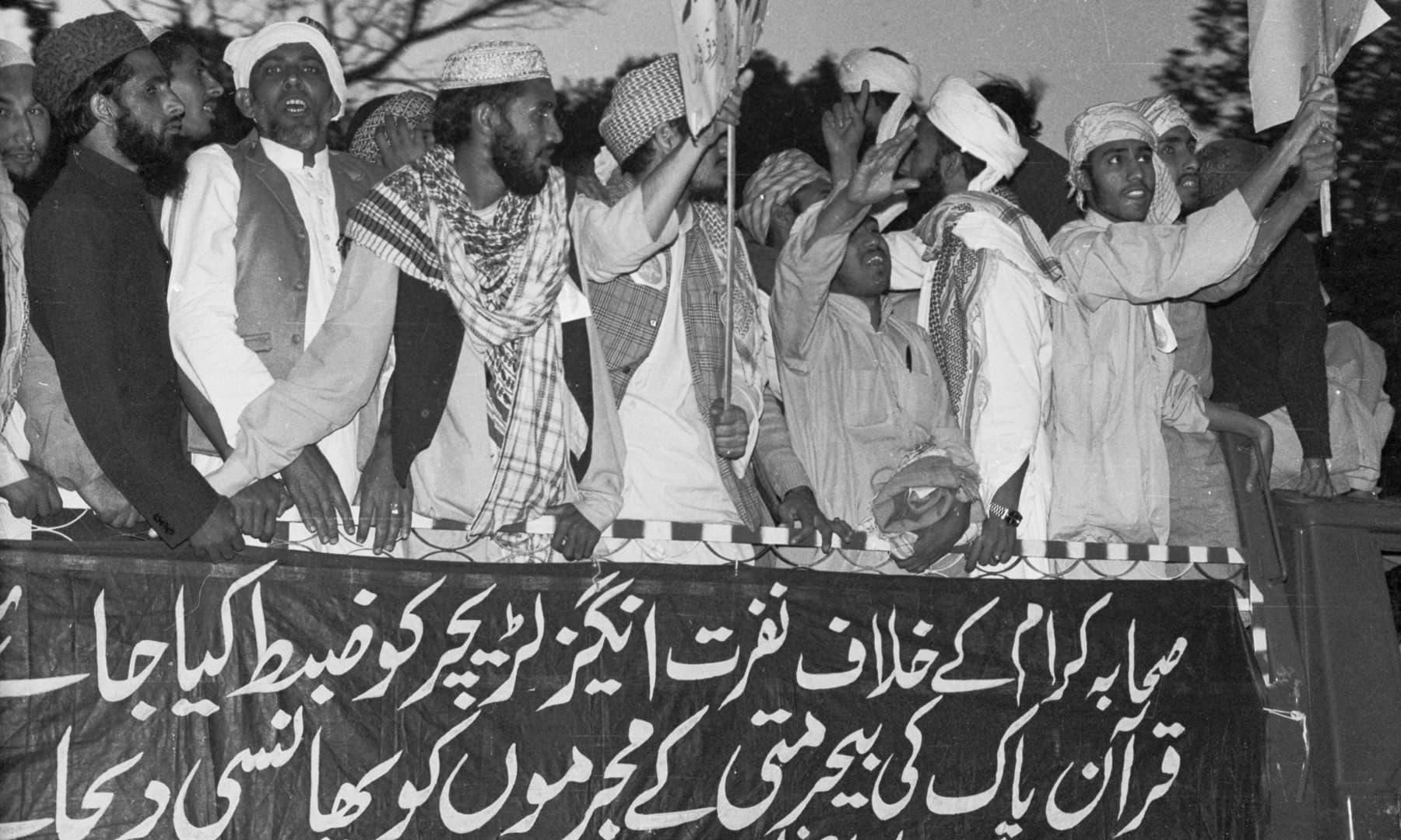 1983ء میں ضیا آمریت کے دوران کراچی میں بڑھکنے والے فرقہ وارانہ تشدد کی آگ کے بعدمظاہرین احتجاجی مظاہرہ کر رہے ہیں—تصویر بشکریہ سینئر فوٹوجرنلسٹ زاہد حسین