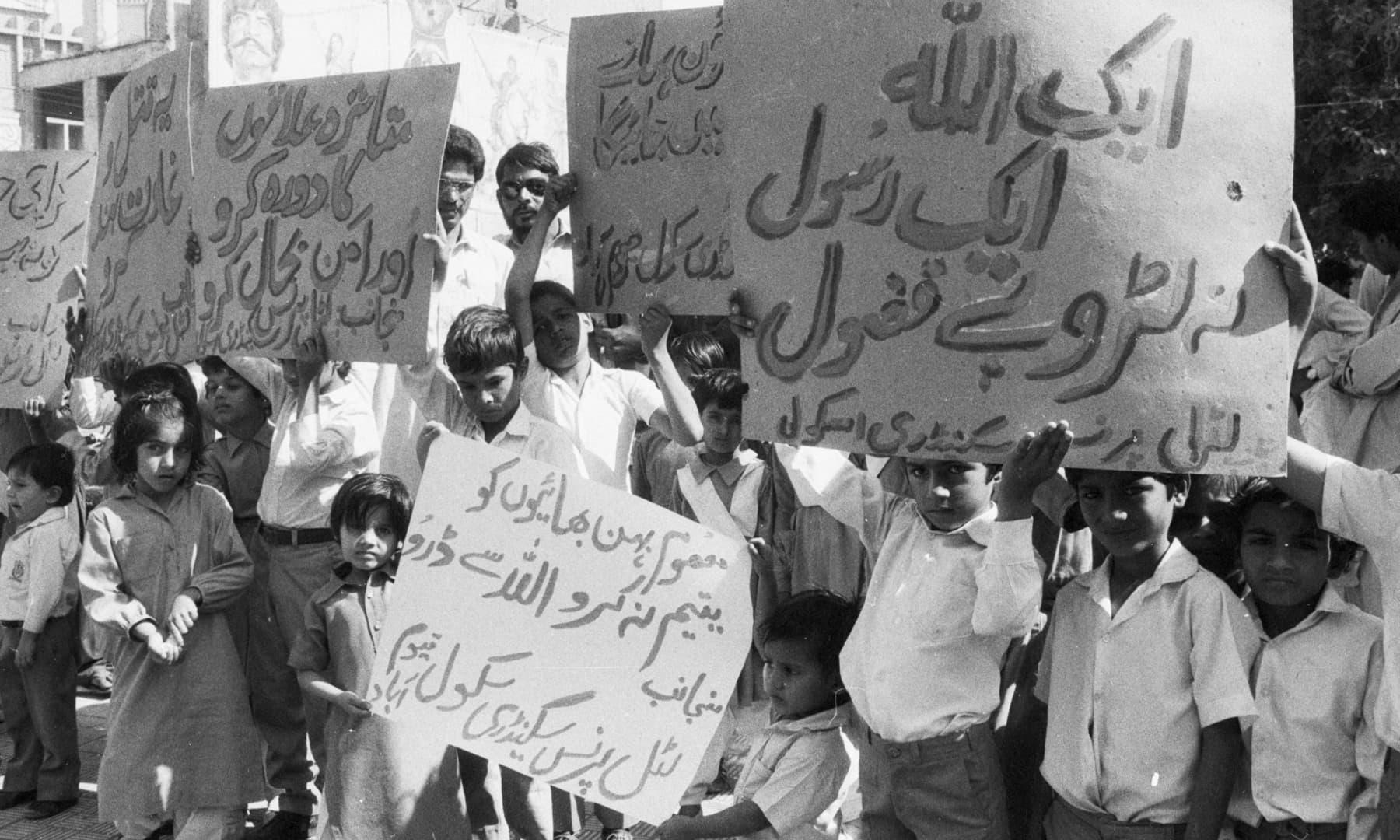 5 نومبر 1986ء کو مختلف اسکولوں کے بچے کراچی میں اٹھنے والے لسانی فسادات کی لہر کے بعد قیامِ امن کے لیے احتجاجی مظاہرہ کر رہے ہیں—تصویر بشکریہ سینئر فوٹوجرنلسٹ زاہد حسین