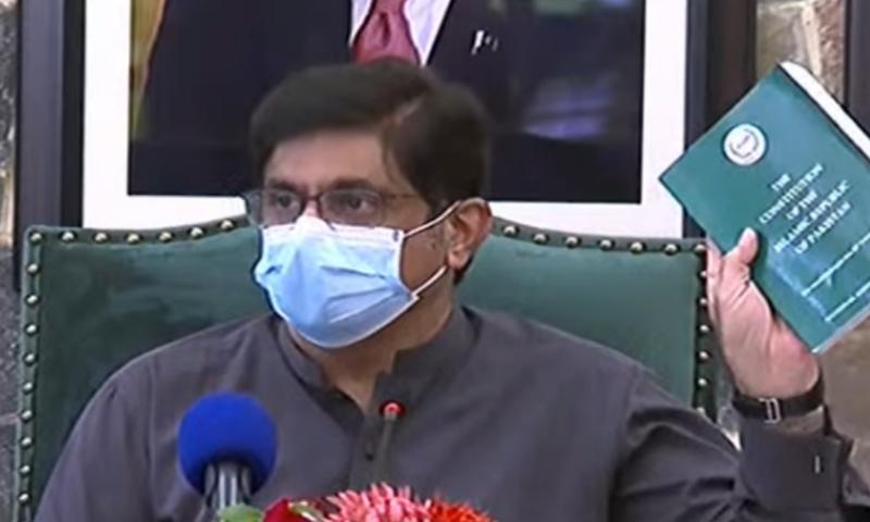 مراد علی شاہ نے کہا کہ  آئین میں موجود ایگزیکٹو پاورز کسی کے ساتھ شیئر نہیں ہوں گی— فوٹو: اسکرین شاٹ