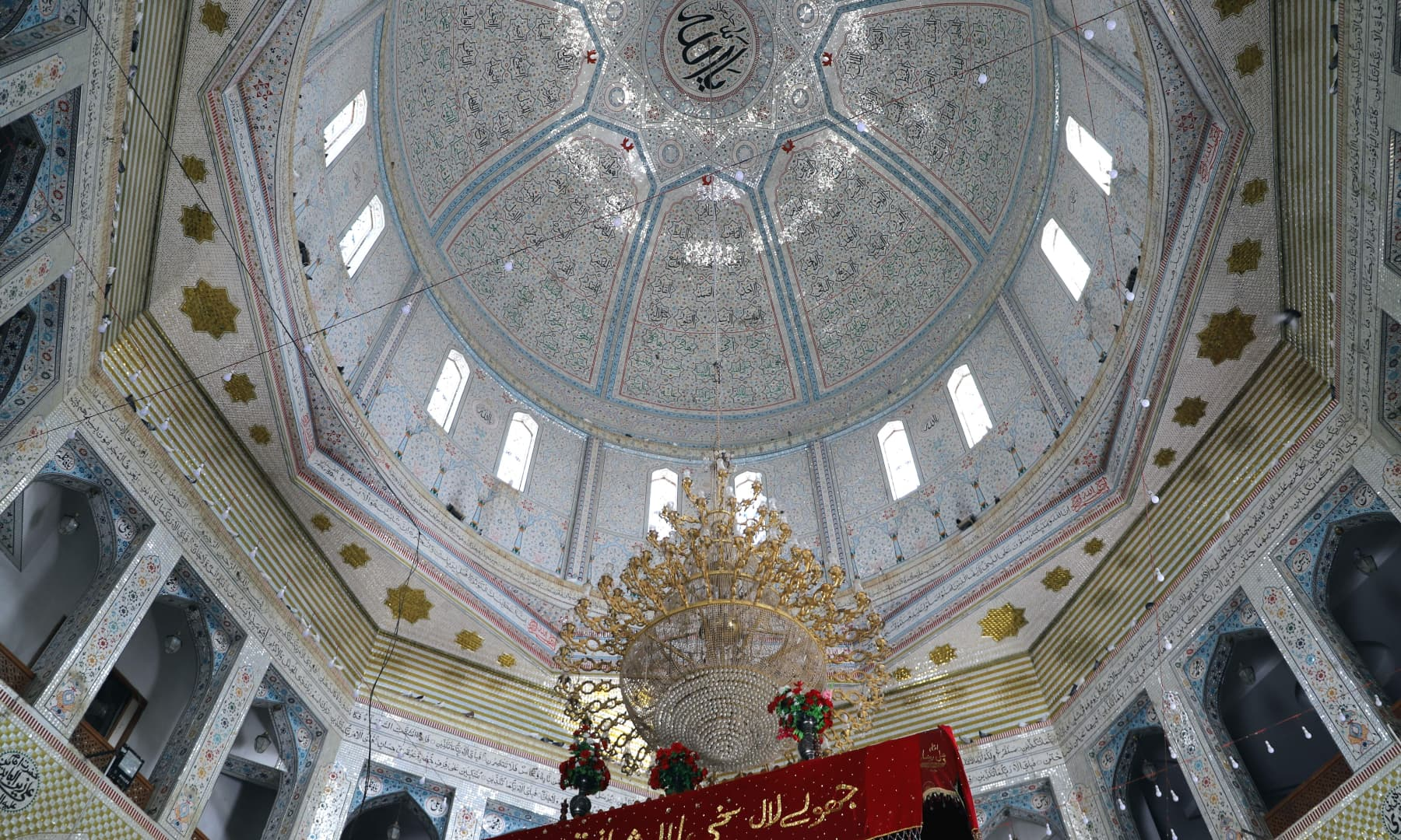 An inside view of the dome at the shrine in Sehwan.