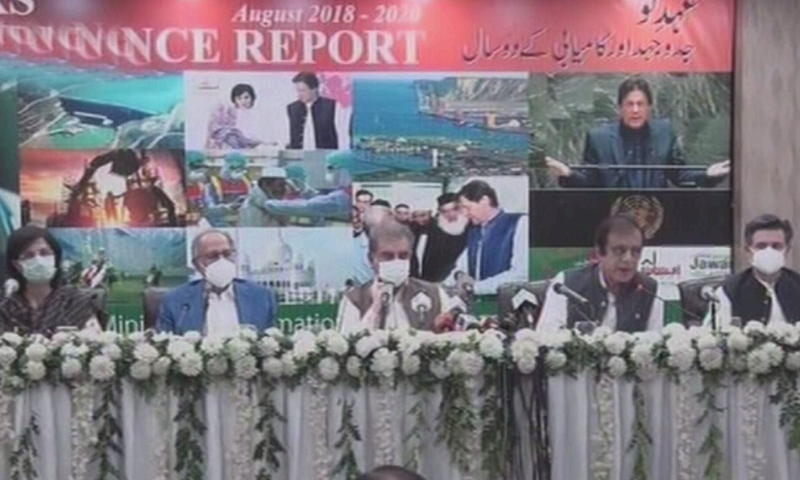 Federal ministers, SAPMs and advisers highlight PTI's achievements during two years of government. — DawnNewsTV