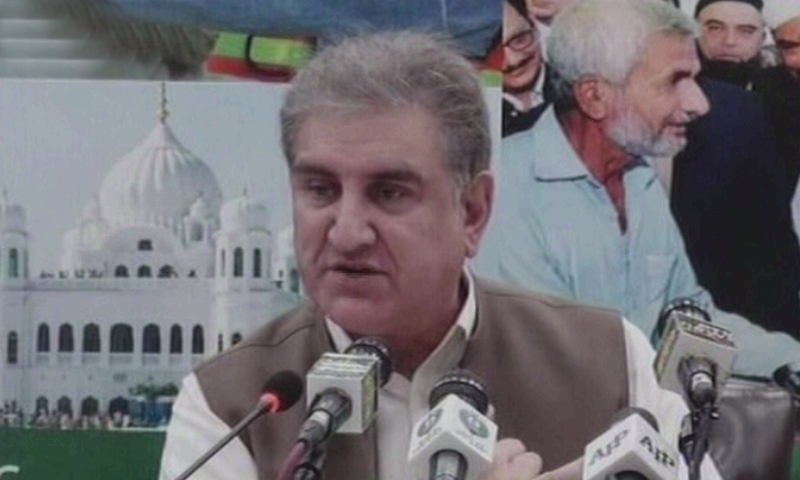 Foreign Minister Shah Mahmood Qureshi speaks to media about progress in foreign policy over the past two years.— DawnNewsTV