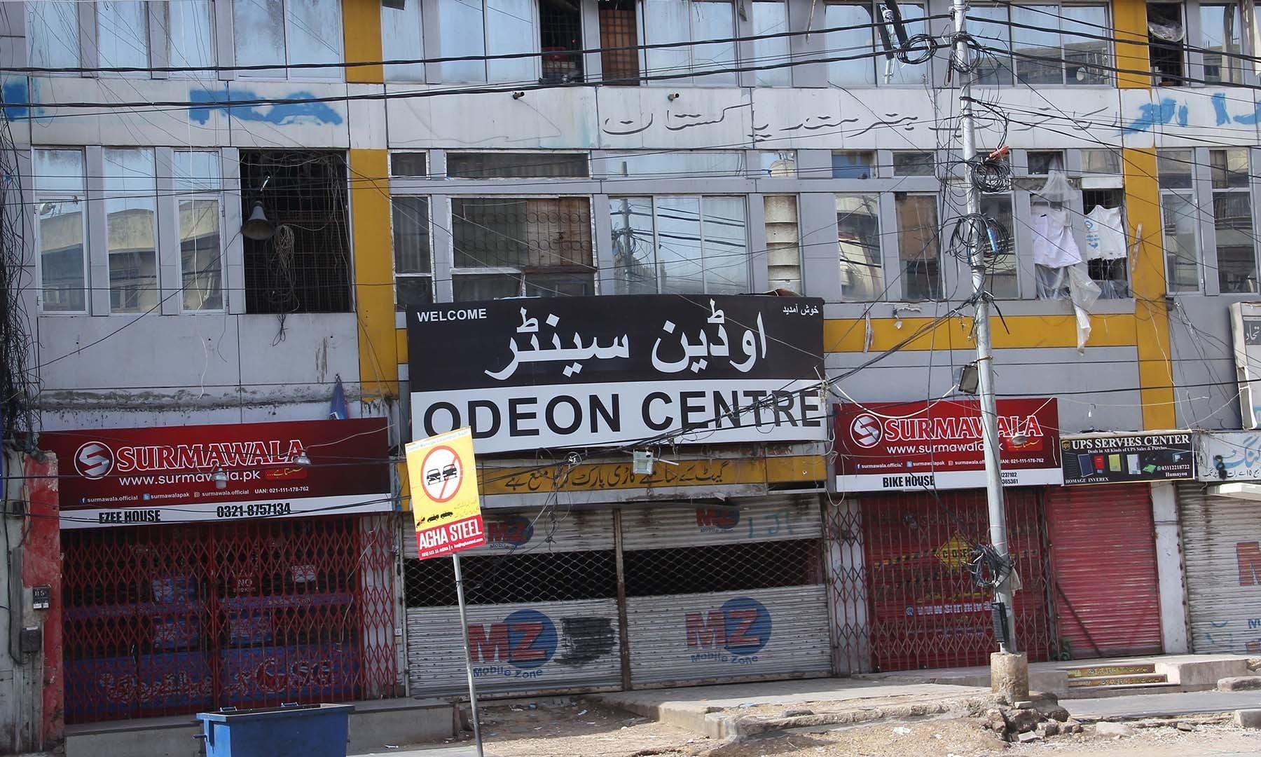 وہ مقام جہاں پہلا اوڈین سنیما ہوا کرتا تھا—اعجاز کورائی