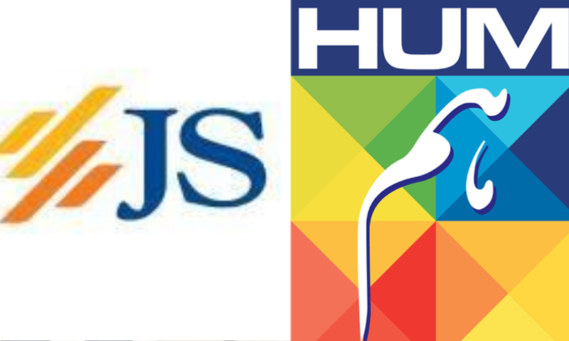 """JS Group is not supporting any individual in the upcoming election of directors of HUM,"" the letter said. — Online"