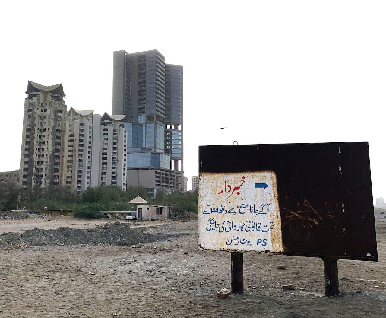 Image of a signboard on reclaimed KPT land | Marvi Mazhar
