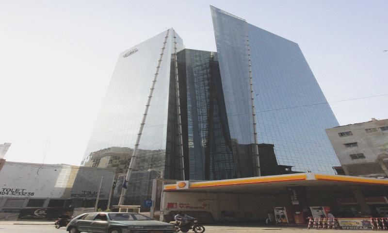 UBL Building
