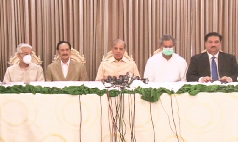 PML-N leaders address a press conference on Monday. — DawnNewsTV