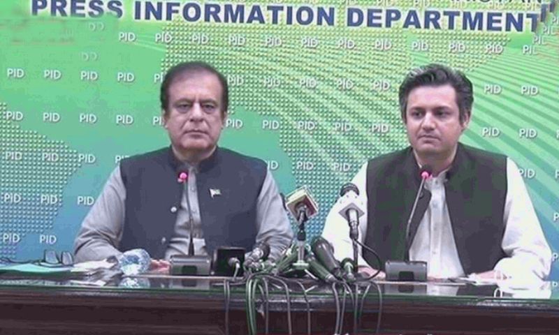Information Minister Shibli Faraz and Minister for Industries and Productions Hammad Azhar. — DawnNewsTV