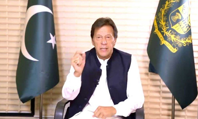 """""""The prime minister asked the PTI legislators to make sure their presence in their constituency and utilise every possible resource for the relief and rescue of the affected people,"""" said the statement. — Photo courtesy Radio Pakistan/File"""