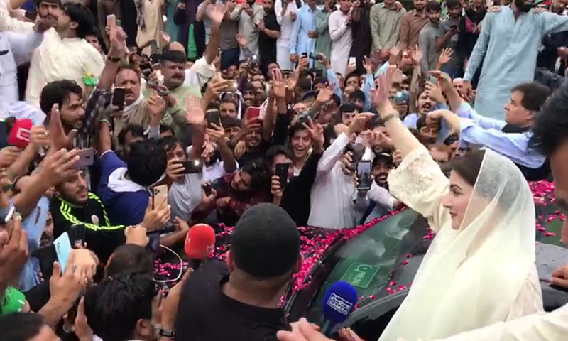 Maryam Nawaz was welcomed by hundreds of party workers and supporters, who shouted slogans and showered her with rose petals, when she reached Bhara Kahu. — DawnNewsTV