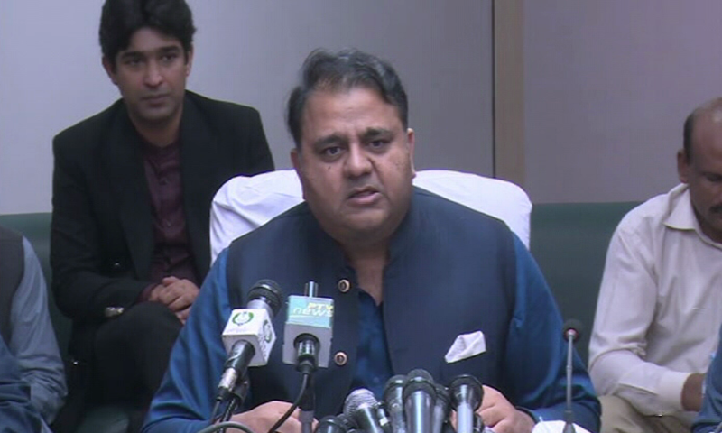 Minister For Science and Technology Fawad Chaudhry addresses a press conference on Wednesday. — DawnNewsTV