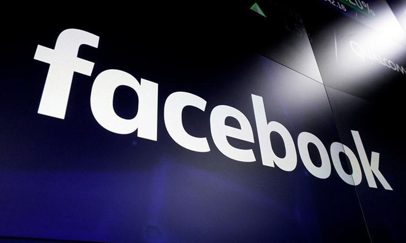 """An """"extensive"""" process was followed in making the decision to block Raja Singh, a Facebook spokesman said. — AP/File"""