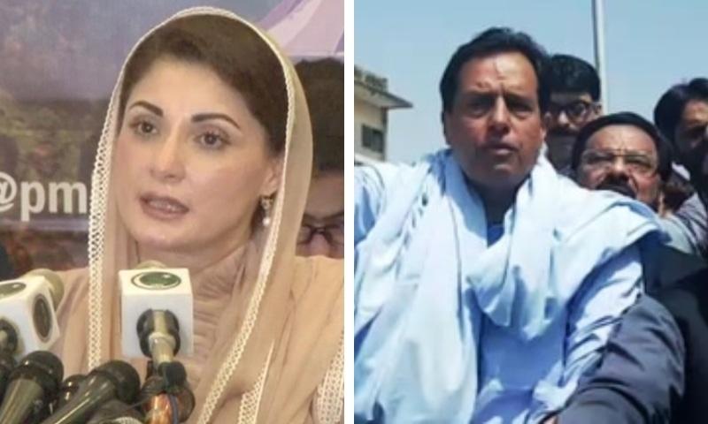 In August, violence erupted outside NAB's Lahore office as heavy police contingents and PML-N workers confronted each other shortly after Maryam's arrival in a land acquisition investigation. — DawnNewsTV/File