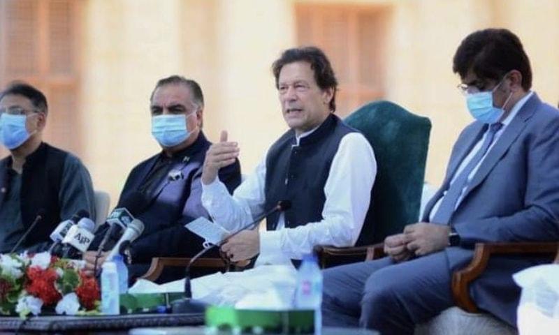 وزیراعظم نے کراچی کے 3 بڑے مسائل حل کرنے کیلئے سندھ حکومت کے ساتھ  ملکر کام کرنے کا عزم کیا تھا—تصویر: ریڈیو پاکستان