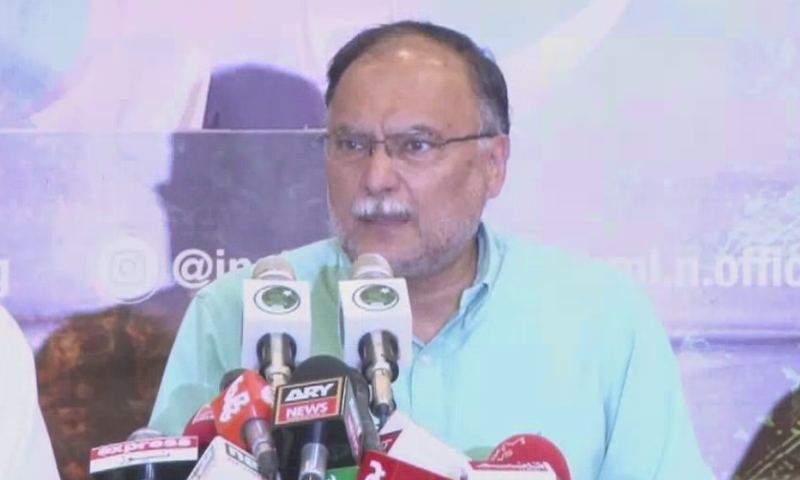 """[PML-N workers] request him to complete his treatment [...] When his doctors tell him he is fit to go, he will come back without any delay,"" said PML-N's Ahsan Iqbal. — DawnNewsTV/File"
