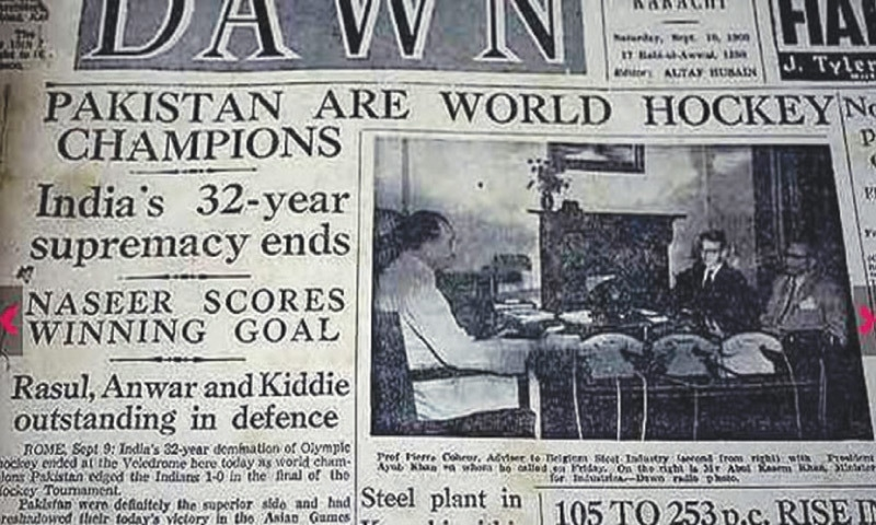 Pakistan's first-ever Olympic gold was top news