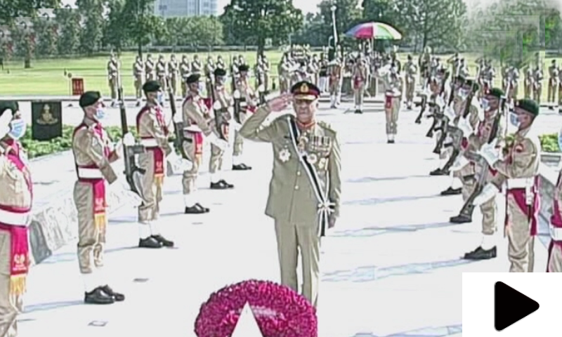 یوم دفاع: جی ایچ کیو راولپنڈی میں مرکزی تقریب کا انعقاد