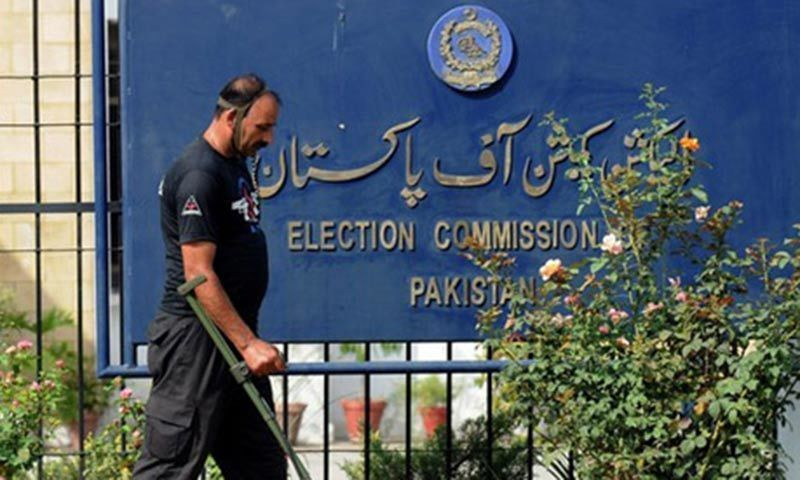 PPP's provincial president Nisar Khuhro said the commission was informed that even carrying out delimitation of constituencies before publication of the final report of the census was illegal. — AFP/File