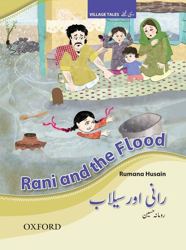 One of a four-part series of bilingual books about rural village life in Pakistan, with a girl Rani as the central character. — Photo from The Third Pole