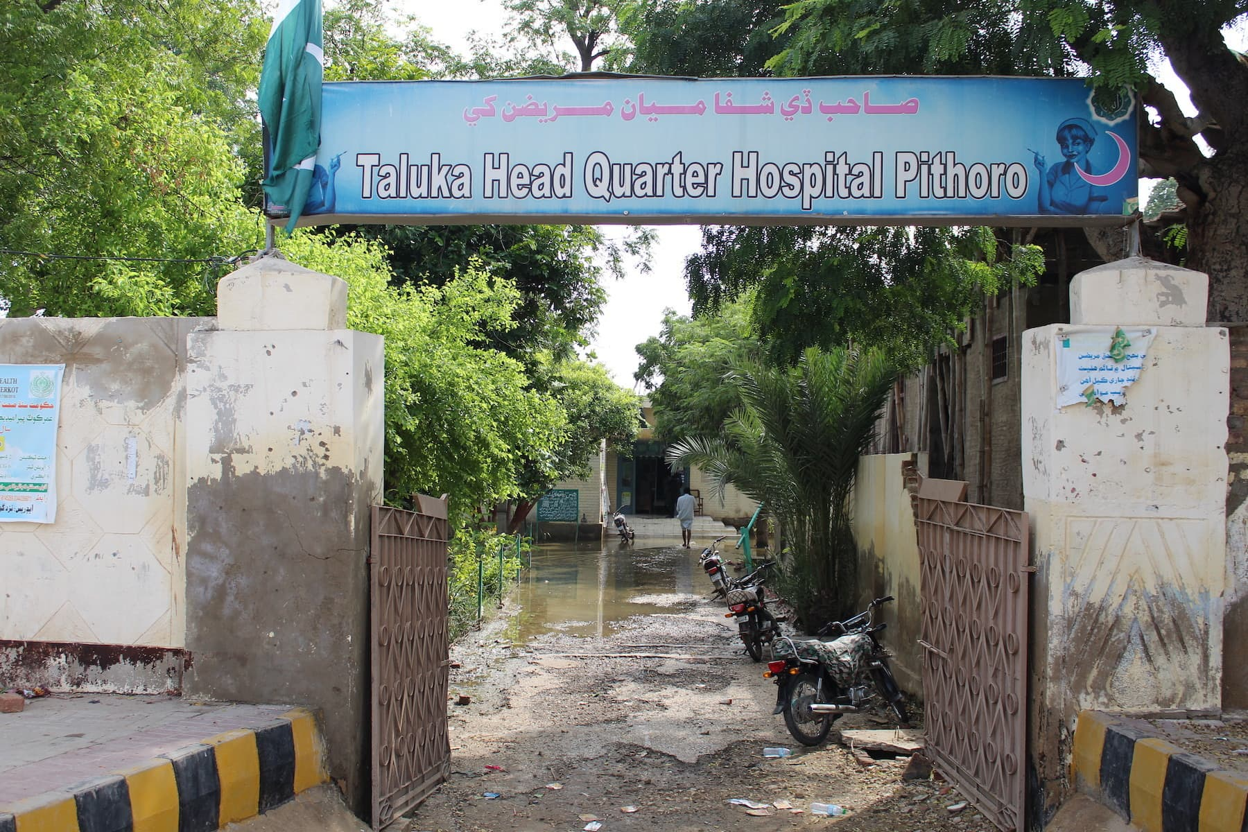 The path leading to the main building at the Taluka Headquarter Hospital Pithoro is submerged in ankle-deep water for the last 15 days. — Photo by author