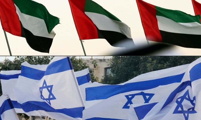 متحدہ عرب امارات اور اسرائیل نے اگست میں تعلقات قائم کرنے کا اعلان کیا تھا—فائل/فوٹو: اے ایف پی