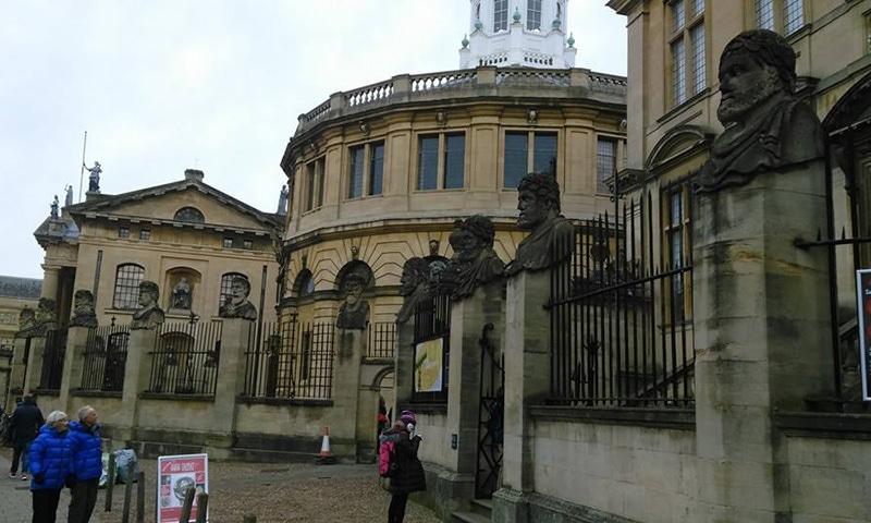 آکسفورڈ یونیورسٹی کی ایک عمارت