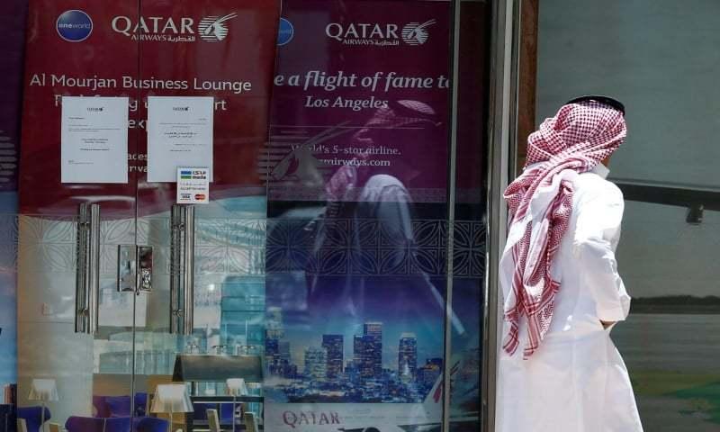 قطر سے خلیجی ممالک کے اختلافات میں چند ہفتوں میں کمی آسکتی ہے، امریکا