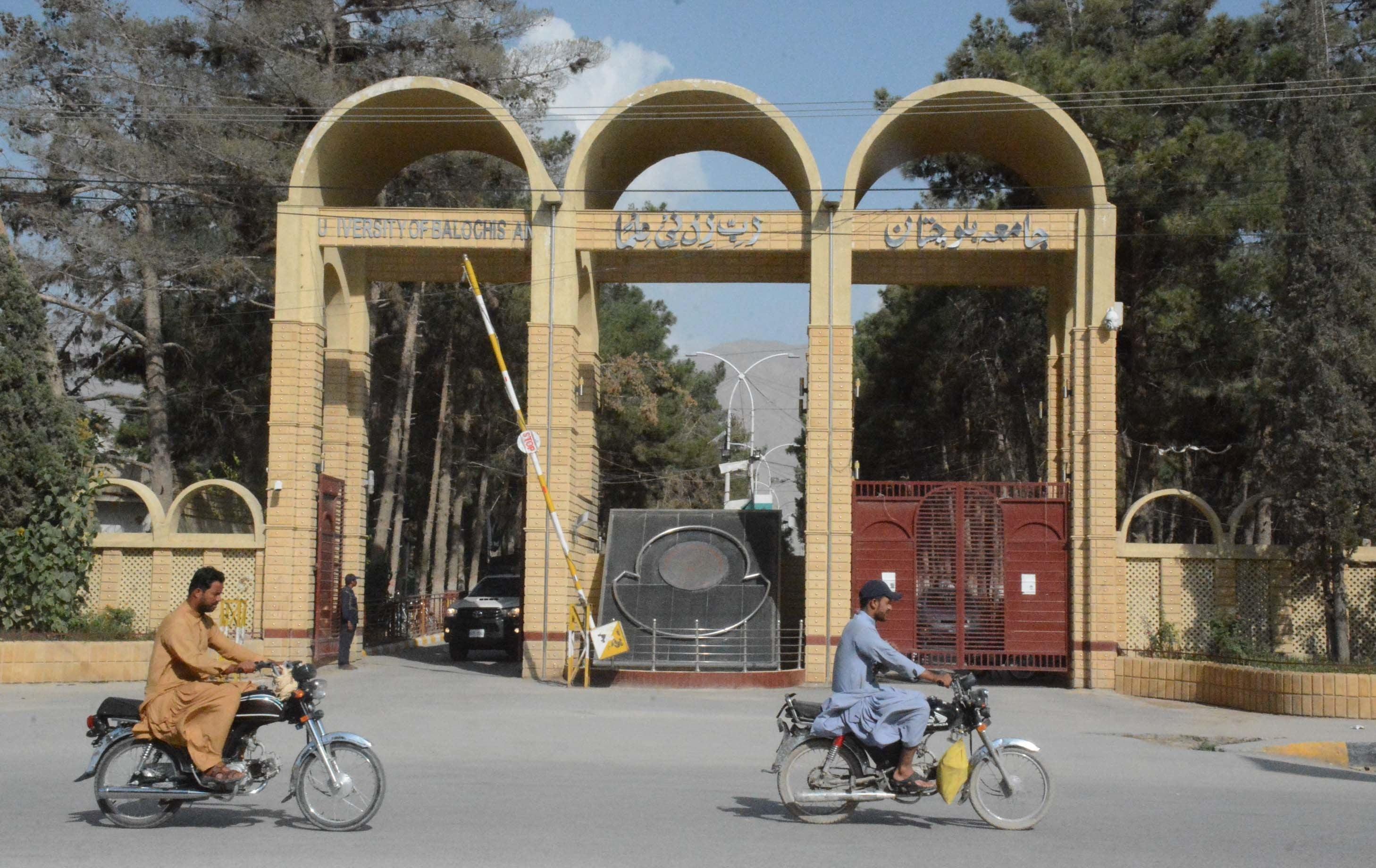 کوئٹہ میں قائم یونیورسٹی آف بلوچستان کا داخلی دروازہ – فوٹو: مظہر چانڈیو
