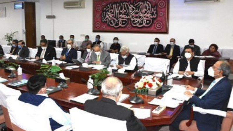 Adviser to PM on Finance and Revenue Dr Abdul Hafeez Shaikh chairs a meeting of  the Economic Coordination Com­mittee (ECC) of the Cabinet. — APP