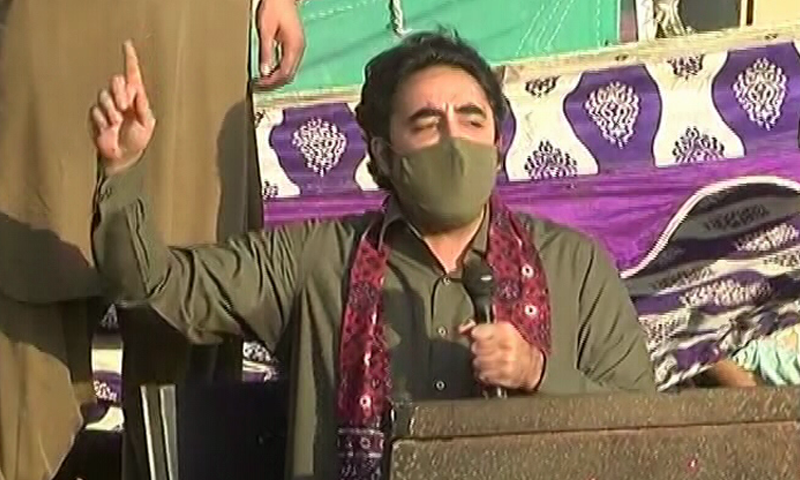 Bilawal hits out at centre for 'ignoring' rain victims of Sindh