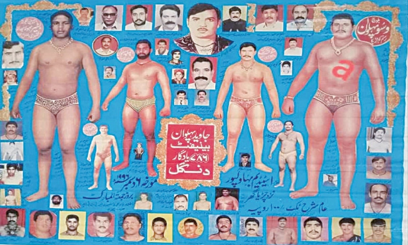 An old competition poster that includes Wasu Pehelwan