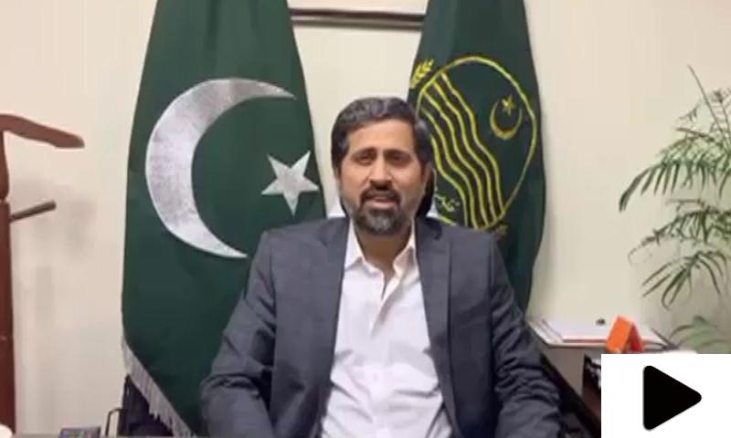'حمزہ شہباز کو طبی معائنے کے بعد کسی سرکاری ہسپتال منتقل کیا جائے گا'